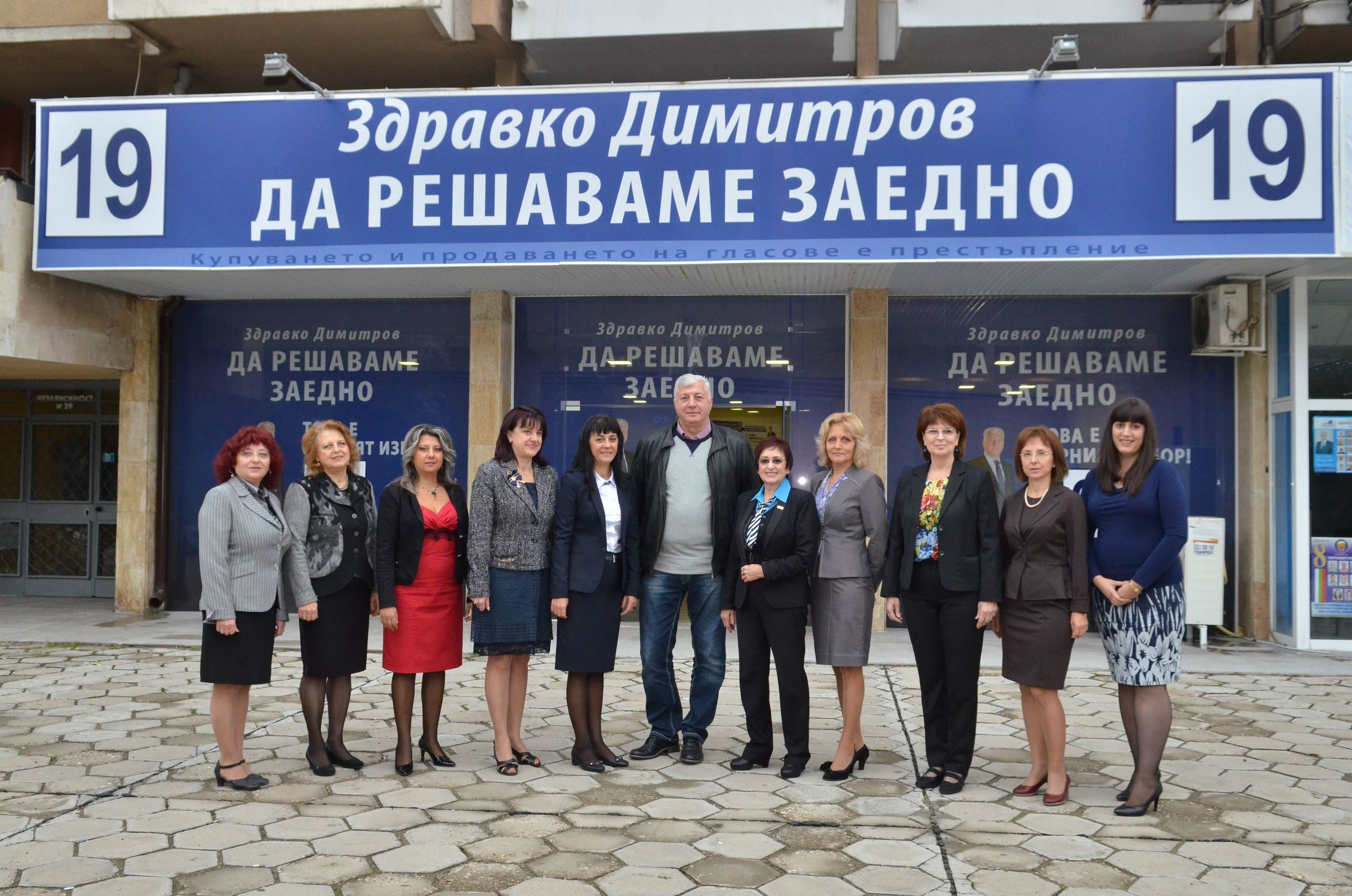 http://devedzhieva.com/wp-content/uploads/2015/10/dami_v_listata_1.jpg