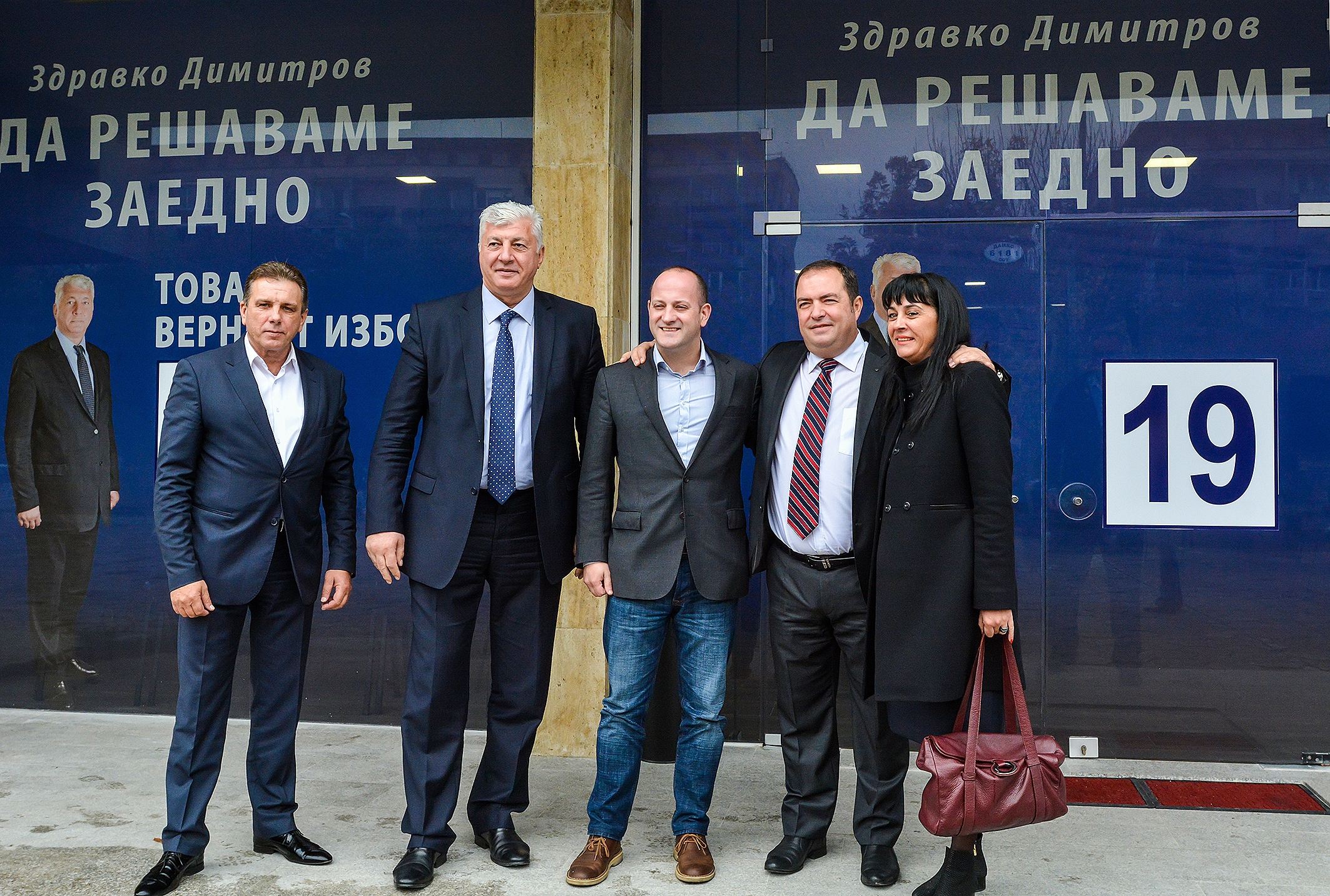 http://devedzhieva.com/wp-content/uploads/2015/10/koaliciata.jpg