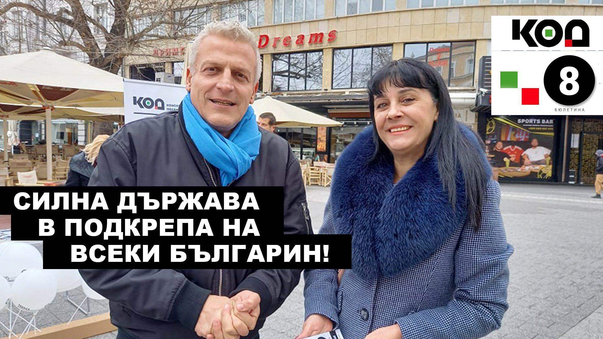 devedzhieva_moskov